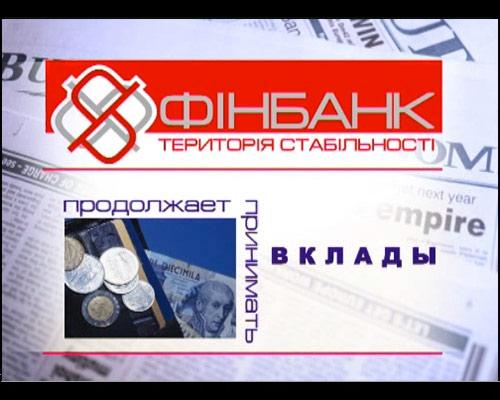 Finbank
