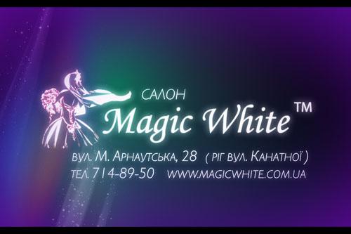 Magic White